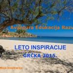 Leto inspiracije 2015
